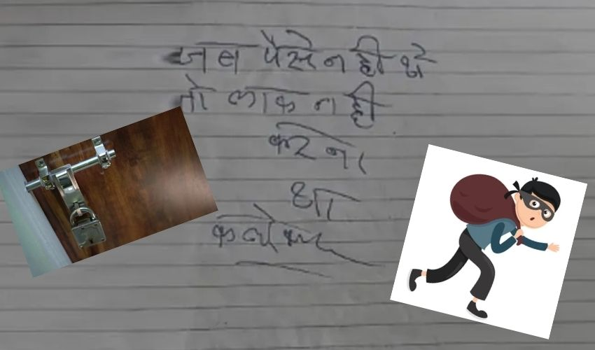 https://10tv.in/latest/burglars-letter-to-madhya-pradesh-official-says-if-there-was-no-money-in-the-house-you-shouldnt-have-locked-it-collector-goes-viral-290239.html