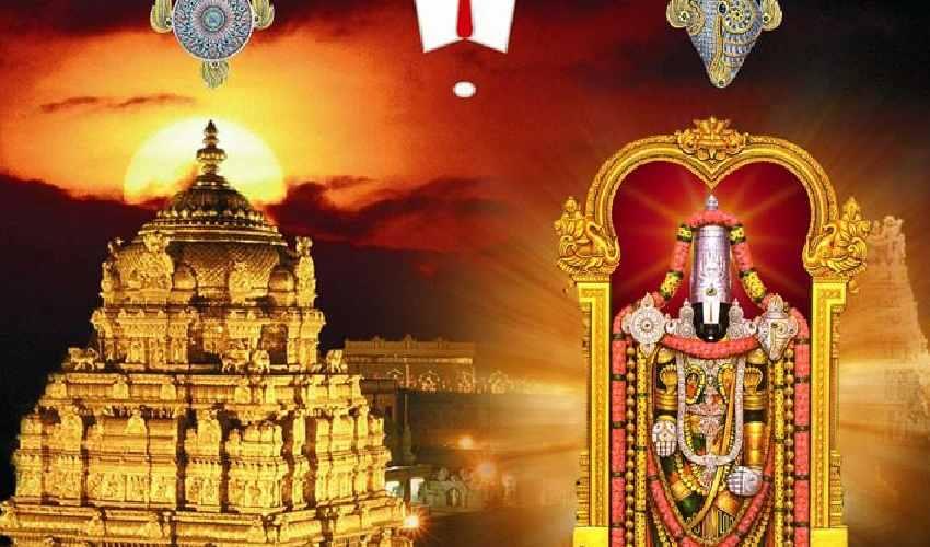 Tirumala Brahmotsavams : ఈనెల 7 నుంచి తిరుమల శ్రీవారి సాలకట్ల బ్రహ్మోత్సవాలు