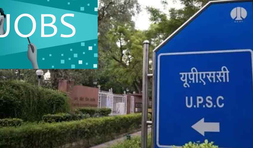 https://10tv.in/national/government-jobs-upsc-engineering-services-geo-scientist-exam-registration-to-close-290548.html