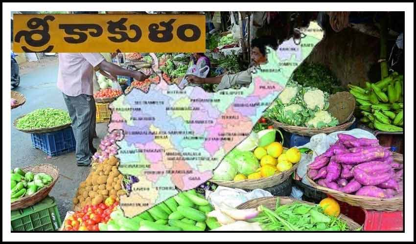 https://10tv.in/andhra-pradesh/vegetable-price-high-in-srikakulam-293452.html