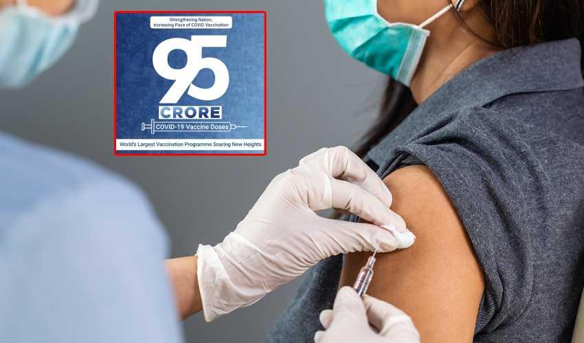 Vaccination : టీకా వితరణలో భారత్ సరికొత్త రికార్డు.. 95 కోట్లమందికి టీకా పూర్తి
