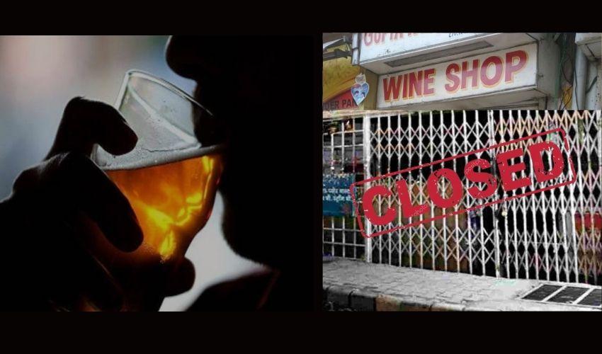 https://10tv.in/andhra-pradesh/ap-vizianagaram-wine-shop-two-days-closed-293529.html
