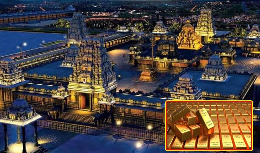 Yadadri : యాదాద్రి దేవాలయానికి విరాళంగా 36.16 కేజీల బంగారం