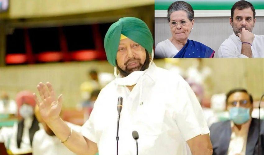 Punjab Politics : కాంగ్రెస్కు బిగ్ షాక్..15 రోజుల్లో అమరీందర్ సింగ్ కొత్త పార్టీ!