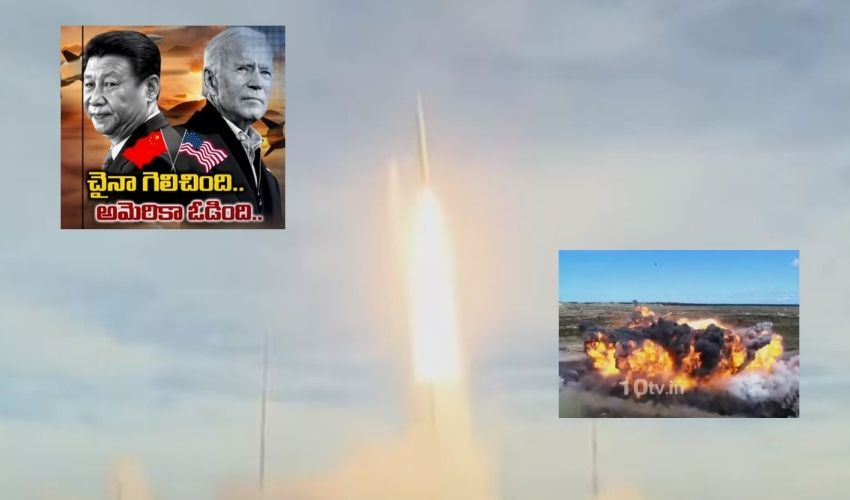https://10tv.in/international/us-launched-hypersonic-missile-utterflop-296374.html
