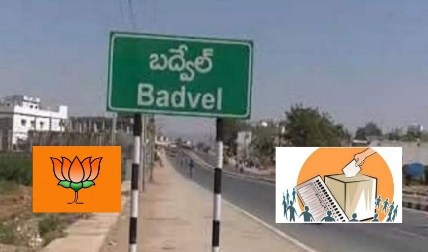 https://10tv.in/andhra-pradesh/ap-bjp-leaders-who-complained-to-the-ec-about-irregularities-in-the-badwel-by-election-295391.html