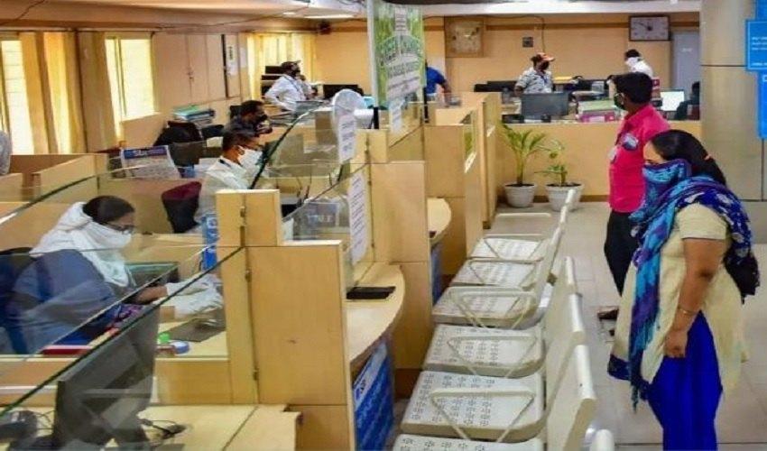 Banks Holidays: బీ అలర్ట్.. ఈ వారంలో బ్యాంకులకు 6 రోజులు సెలవులు..!