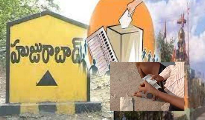 https://10tv.in/telangana/cash-distribution-to-voters-in-huzurabad-298813.html