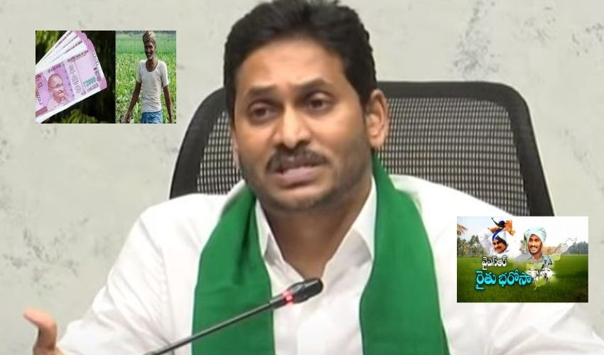 https://10tv.in/andhra-pradesh/ap-cm-jagan-released-funds-of-rs-2191-crore-for-three-schemes-298357.html