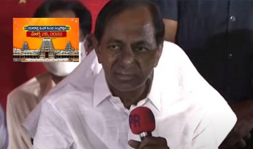 https://10tv.in/telangana/maha-kumbha-samprokshanam-on-2022-march-28-says-cm-kcr-294843.html
