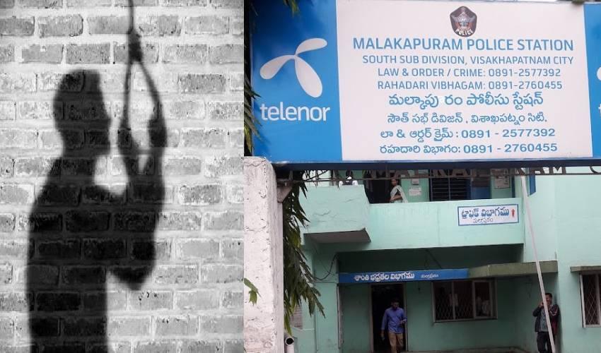 Constable Suicide : ఆత్మహత్య  చేసుకున్న కానిస్టేబుల్