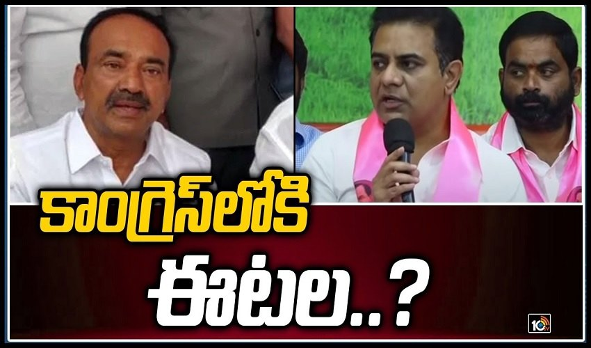 https://10tv.in/videos/minister-ktr-comments-on-eetala-rajendar-295169.html