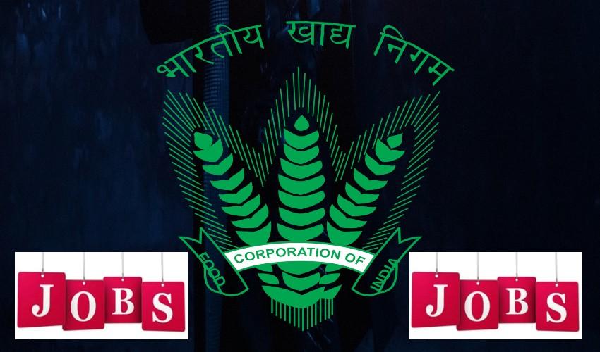 Fci Jobs : ఫుడ్ కార్పోరేషన్ ఆఫ్ ఇండియాలో ఉద్యోగాల భర్తీ