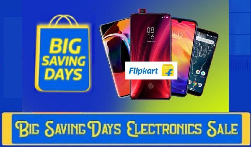 Flipkart Big Saving Days: ఫ్లిప్కార్ట్ బిగ్ సేవింగ్ డేస్ 2021 సేల్స్ షురూ.. భారీ డిస్కౌంట్లతో