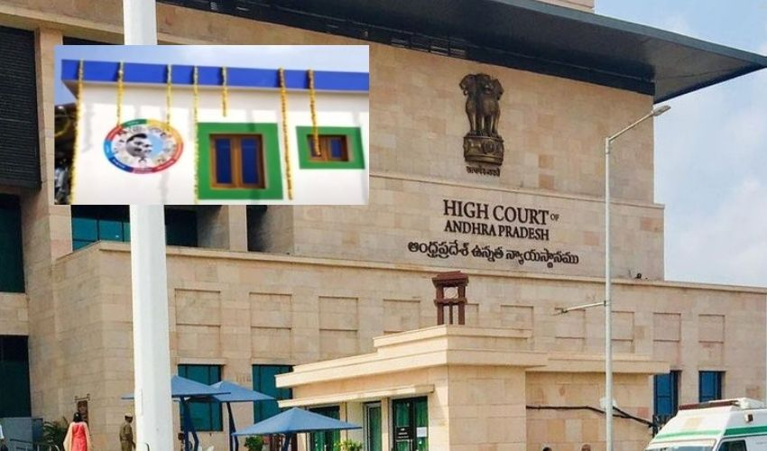 AP High Court : పేదలందరికీ ఇళ్ల పథకంపై ఏపీ హైకోర్టు కీలక ఉత్తర్వులు