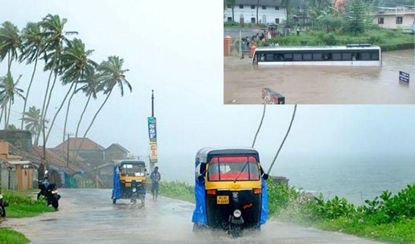Heavy Rainfall In Kerala :  కేరళలో వర్ష బీభత్సం..మునిగిన కార్లు,బస్సులు..5 జిల్లాల్లో రెడ్ అలర్ట్
