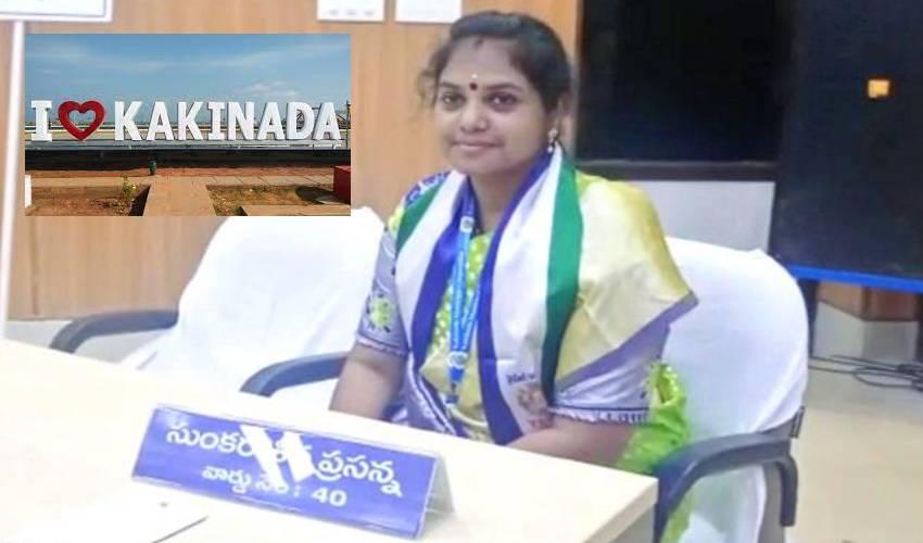 https://10tv.in/andhra-pradesh/kakinada-mayor-and-deputy-mayor-election-completed-mayor-sunkara-shivaprasanna-misala-uday-kumar-297911.html