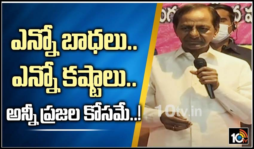 https://10tv.in/exclusive-videos/cm-kcr-about-telangana-formation-294117.html