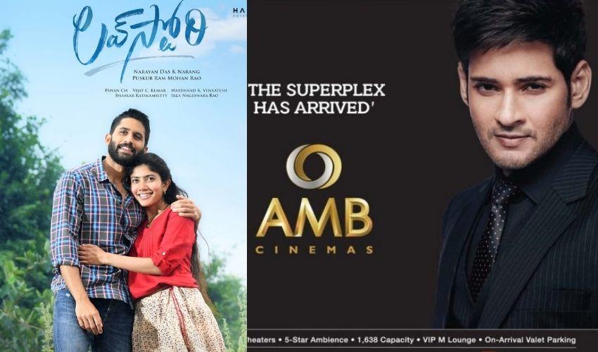 https://10tv.in/movies/maheshbabu-gets-profits-with-lovestory-295636.html