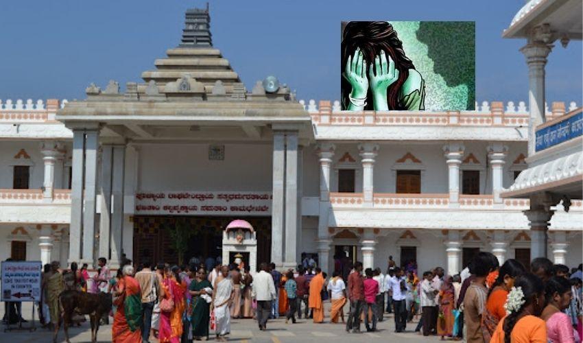 Mantralayam Srimatam : మంత్రాలయం శ్రీమఠం ప్రాంగణంలో బాలికపై ఉద్యోగి లైంగిక వేధింపులు