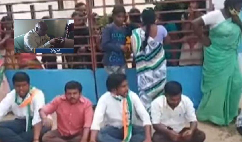 https://10tv.in/andhra-pradesh/principal-sexual-harassment-at-jyotirao-poole-bc-gurukul-girls-school-in-peeleru-298177.html