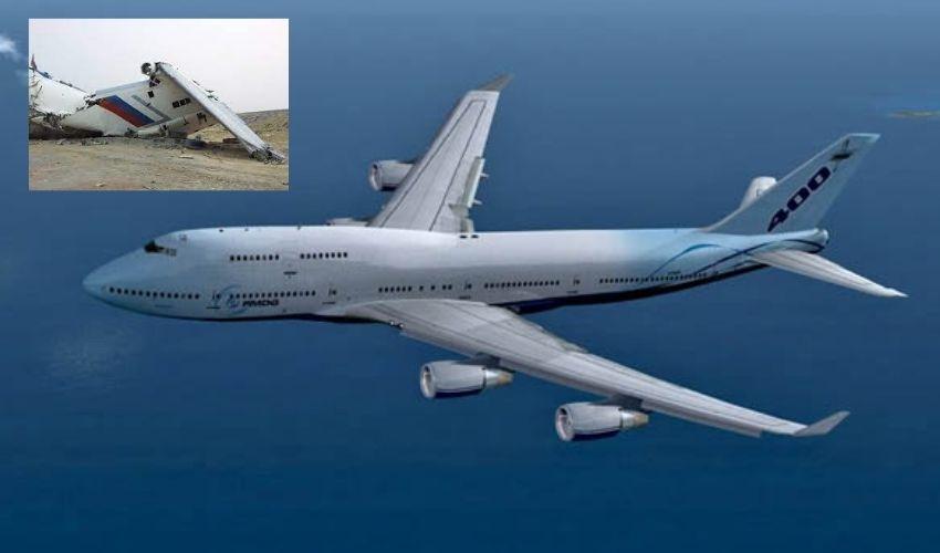 Plane Crash : అమెరికాలో కుప్పకూలిన విమానం..ఇద్దరు మృతి