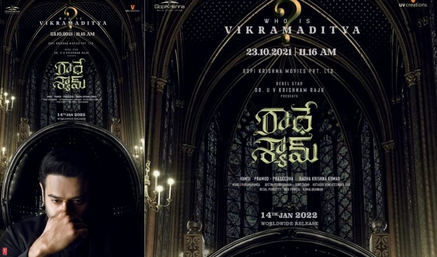 https://10tv.in/movies/radheshyam-teaser-on-prabhas-birthday-295100.html