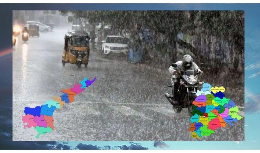 Weather  : జాగ్రత్త, రెండు రోజుల పాటు భారీ నుంచి అతి భారీ వర్షాలు