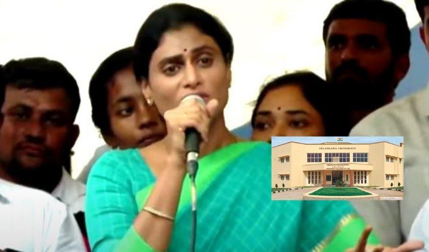 YS Sharmila : తెలంగాణ యూనివర్సిటీలో వైఎస్ షర్మిల దీక్ష