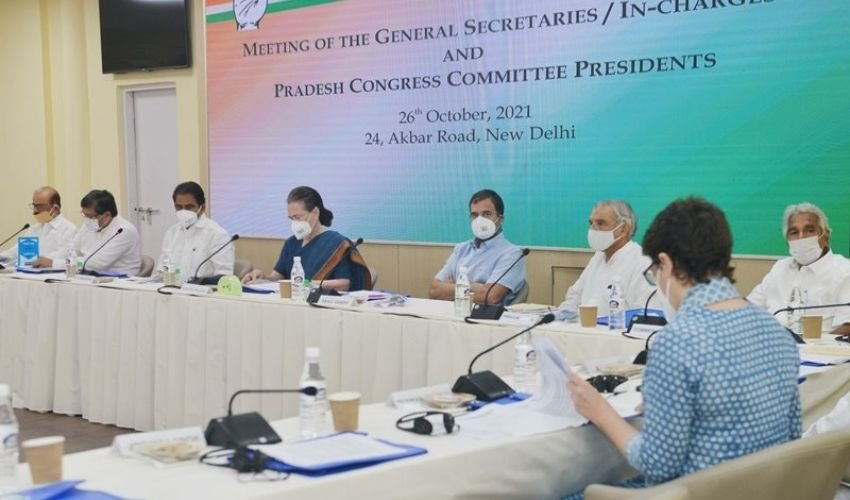 https://10tv.in/national/lack-of-clarity-cohesion-sonia-gandhis-rebuke-for-congress-leaders-298430.html