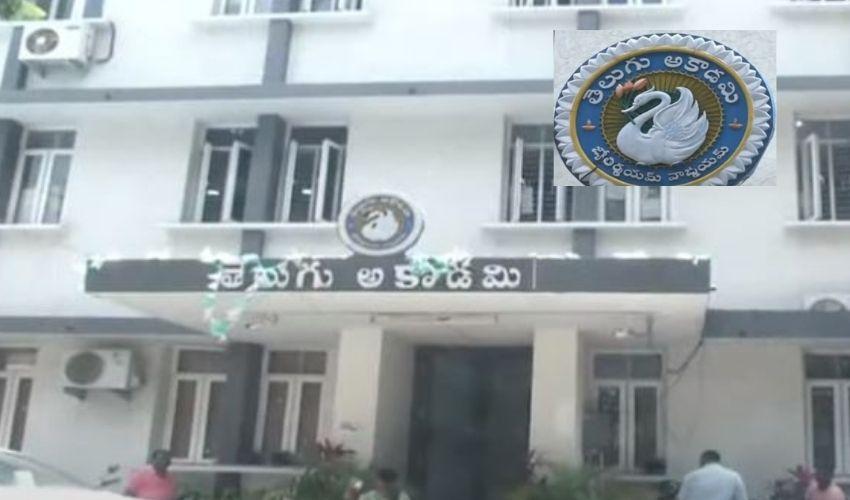 Telugu Academy : తెలుగు అకాడమీ నిధుల గోల్మాల్ కేసులో ఇద్దరు అరెస్ట్