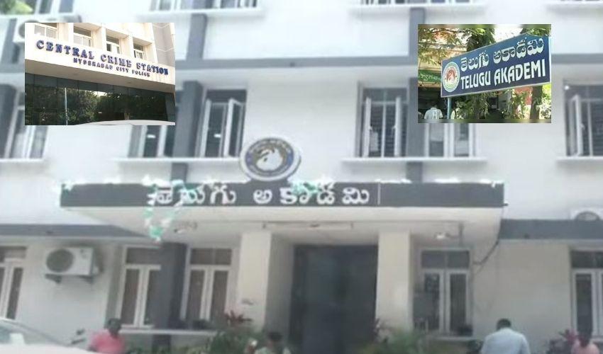 Telugu Academy : తెలుగు అకాడమీ నిధుల గోల్మాల్ కేసులో మరొకరు అరెస్టు