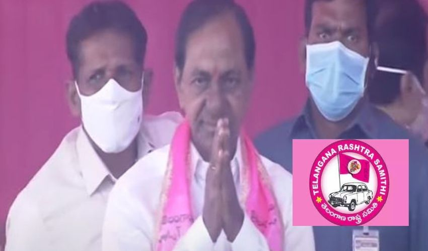 https://10tv.in/telangana/trs-various-demands-to-the-central-government-in-plenary-meeting-297758.html