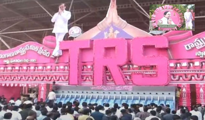 https://10tv.in/telangana/all-arrangements-for-the-trs-plenary-permission-to-enter-only-if-there-are-passes-297606.html