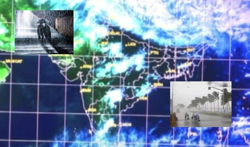 Rain : తెలంగాణలో రానున్న మూడు రోజులు వర్షాలు