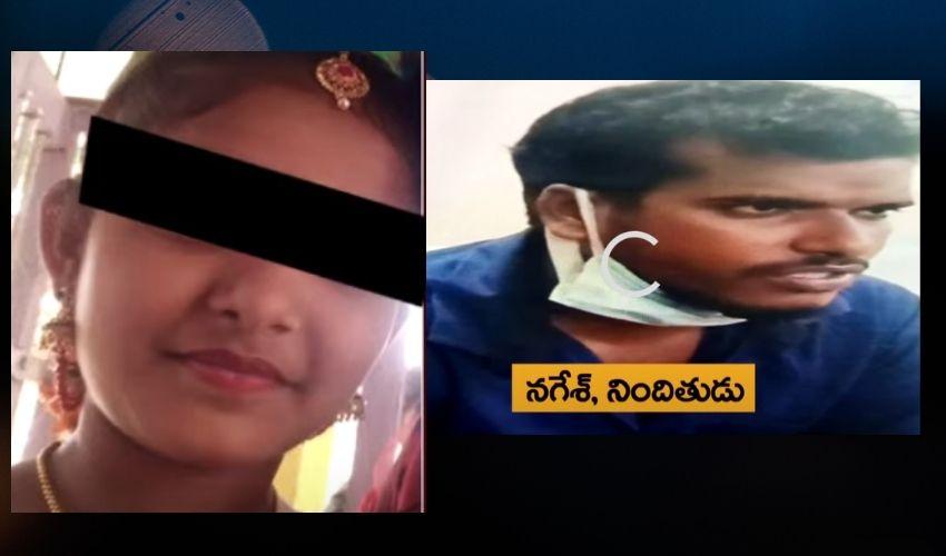 https://10tv.in/crime/visakha-gajuwaka-suspicious-death-watchmans-daughter-287630.html